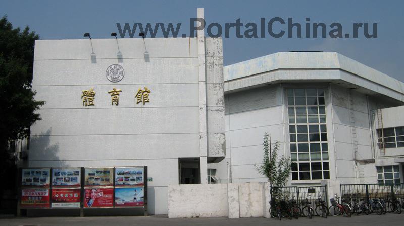 Nankai-University (22)