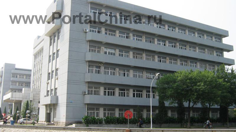 Nankai-University (32)