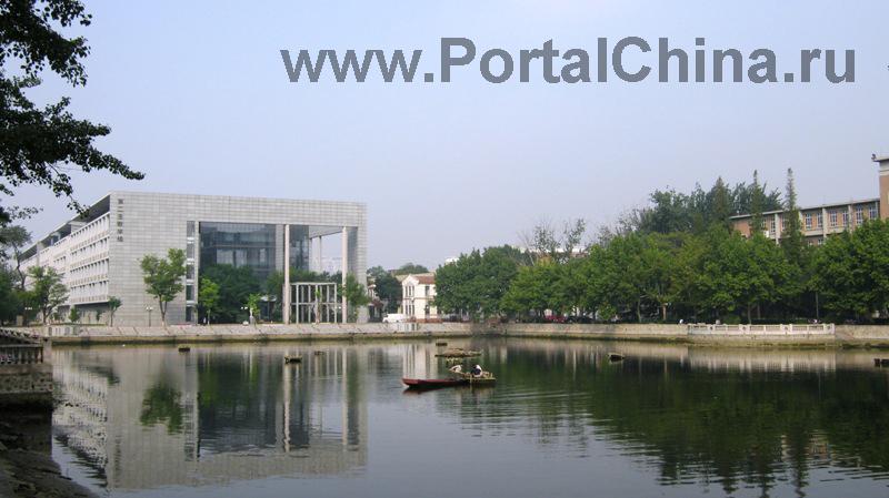 Nankai-University (6)