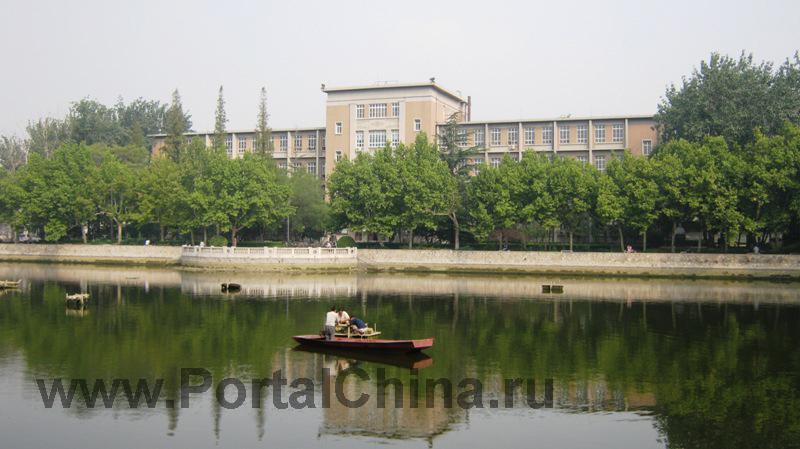 Nankai-University (7)