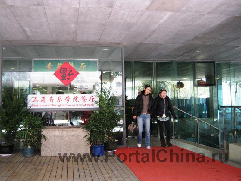 Shanghai-Conservatory-of-Music (11)