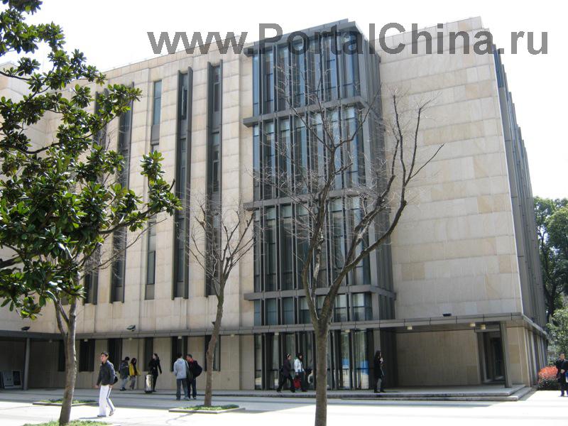 Шанхайская Консерватория Музыки стала одним из первых китайских университетов в области музыкального образования в Китае