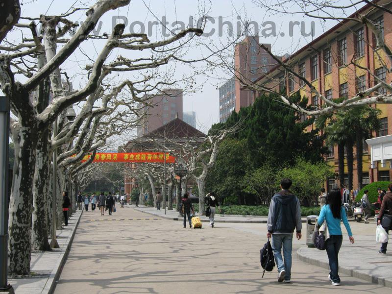 Shanghai Normal University (10)