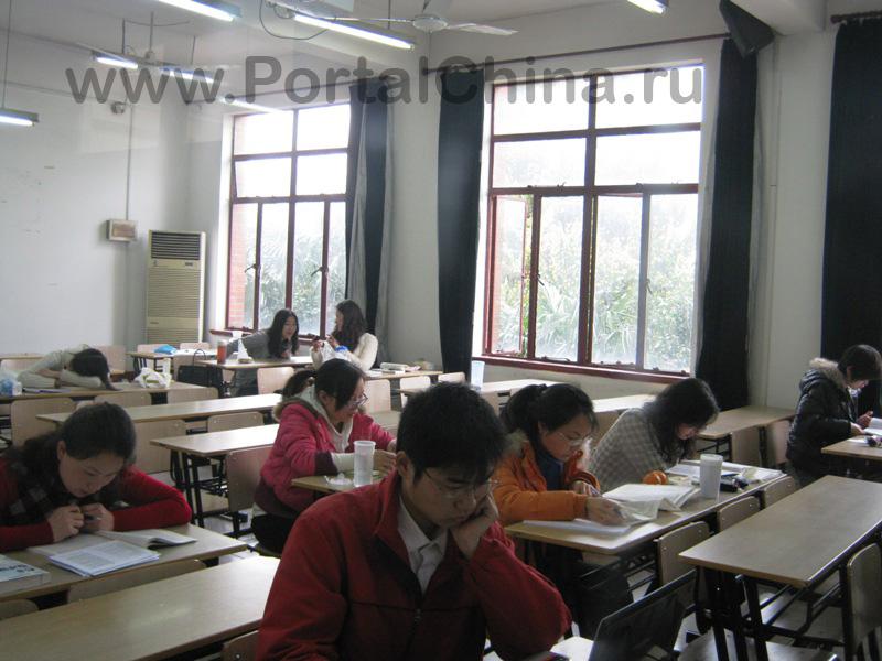 Shanghai Normal University (12)