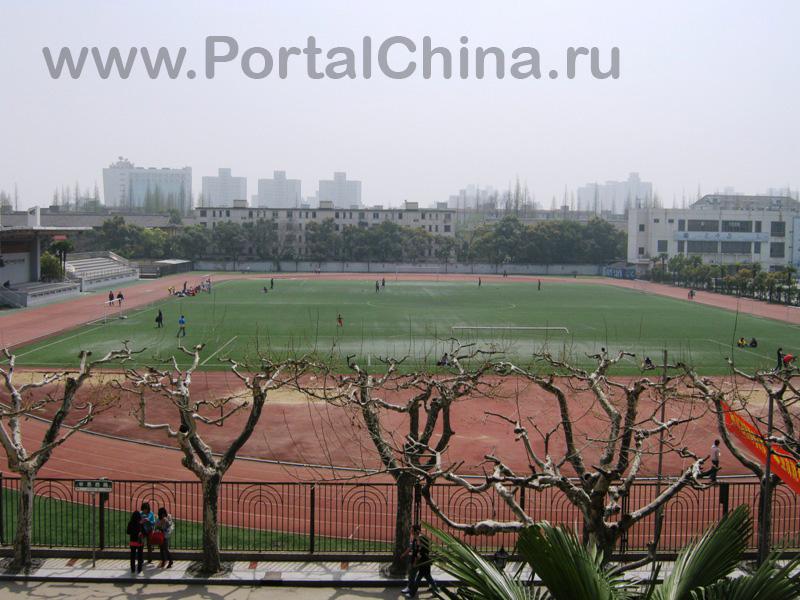 Shanghai Normal University (14)