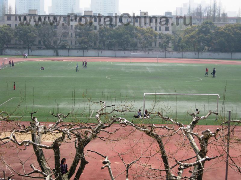 Shanghai Normal University (15)
