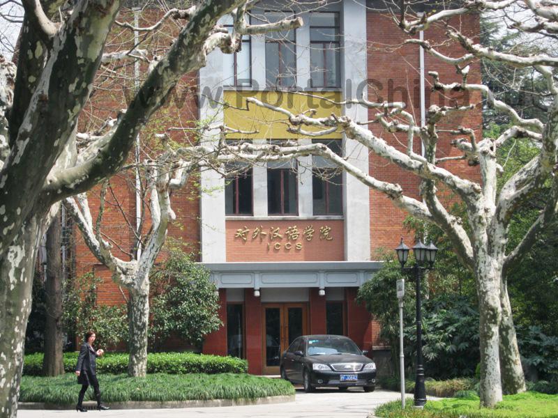 Shanghai Normal University (18)