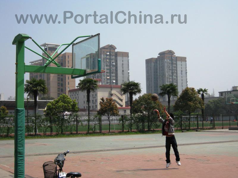 Shanghai Normal University (25)