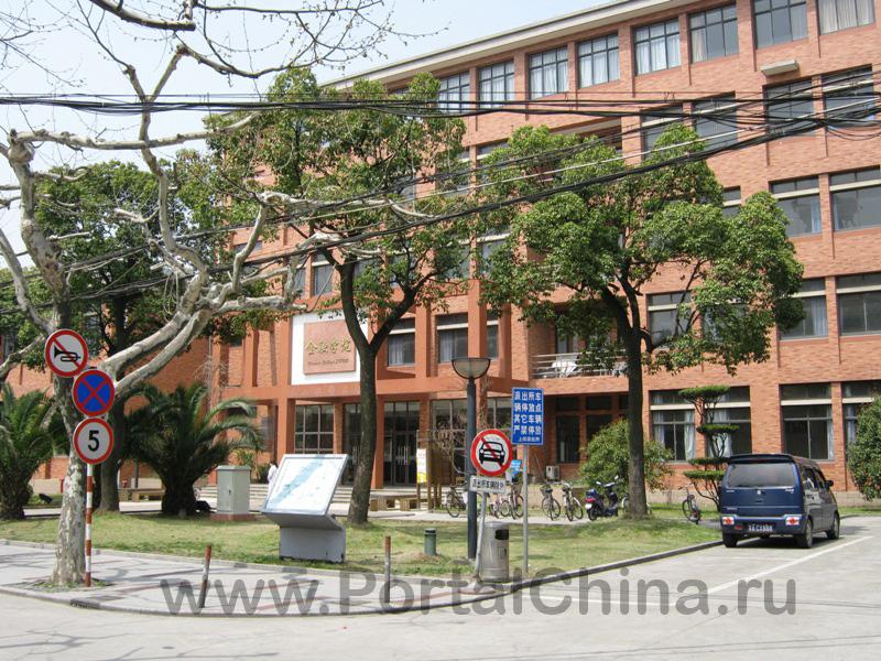 В состав Шанхайского Педагогического Университета входят несколько современно оборудованных тренинг-центров