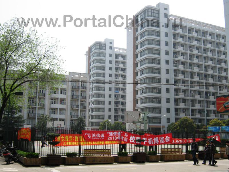 Shanghai Normal University (30)