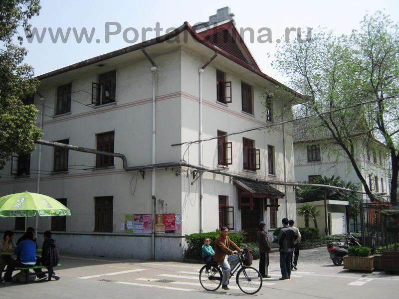 Shanghai Normal University (31)