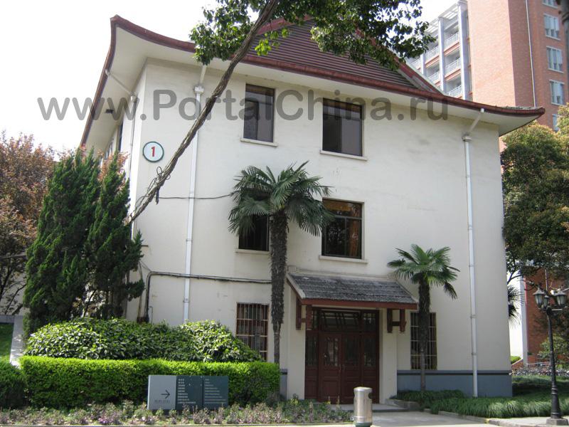 Shanghai Normal University (37)