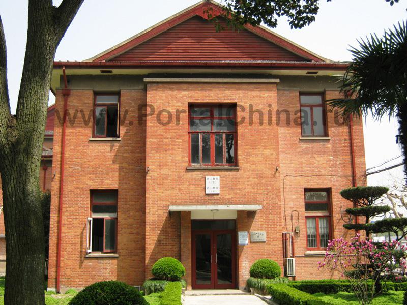 Shanghai Normal University (39)