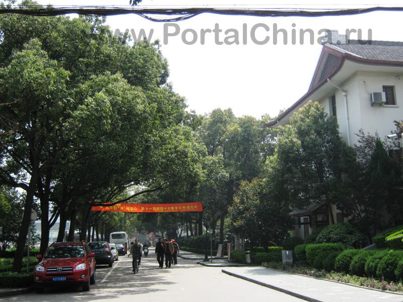 Shanghai Normal University (40)