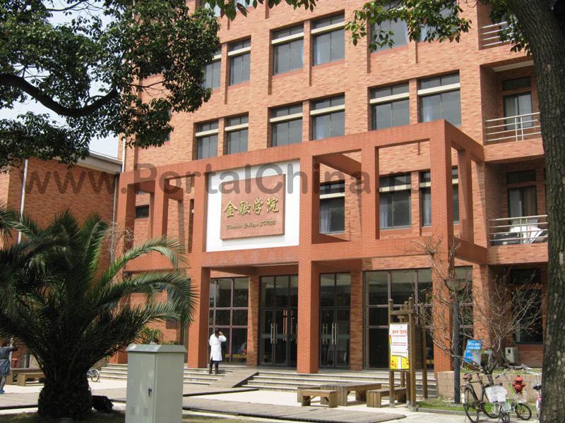 Shanghai Normal University (5)