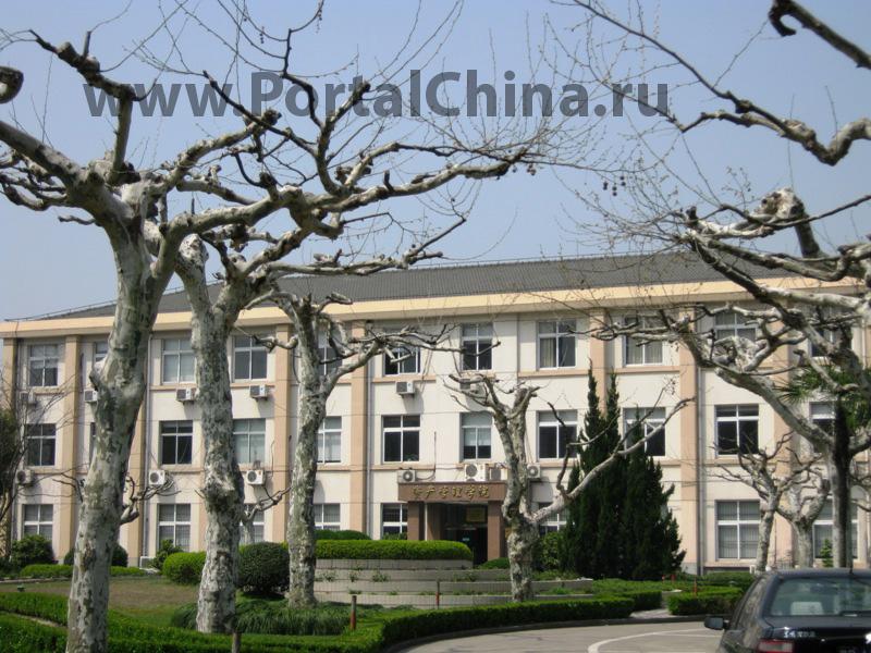 Shanghai Normal University (50)