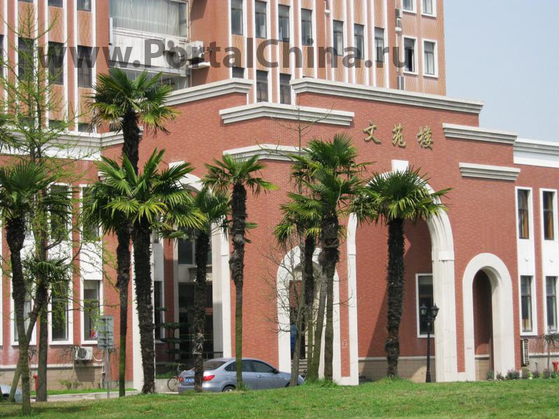 Shanghai Normal University (53)