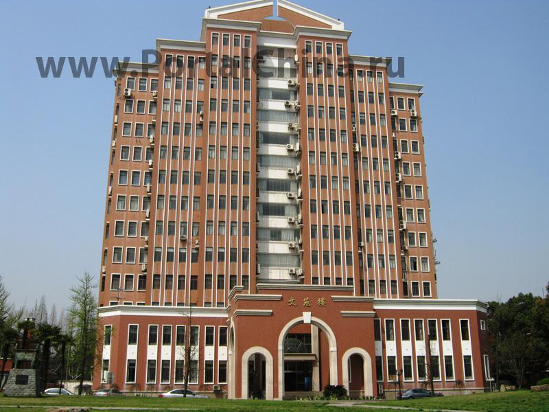 Shanghai Normal University (54)