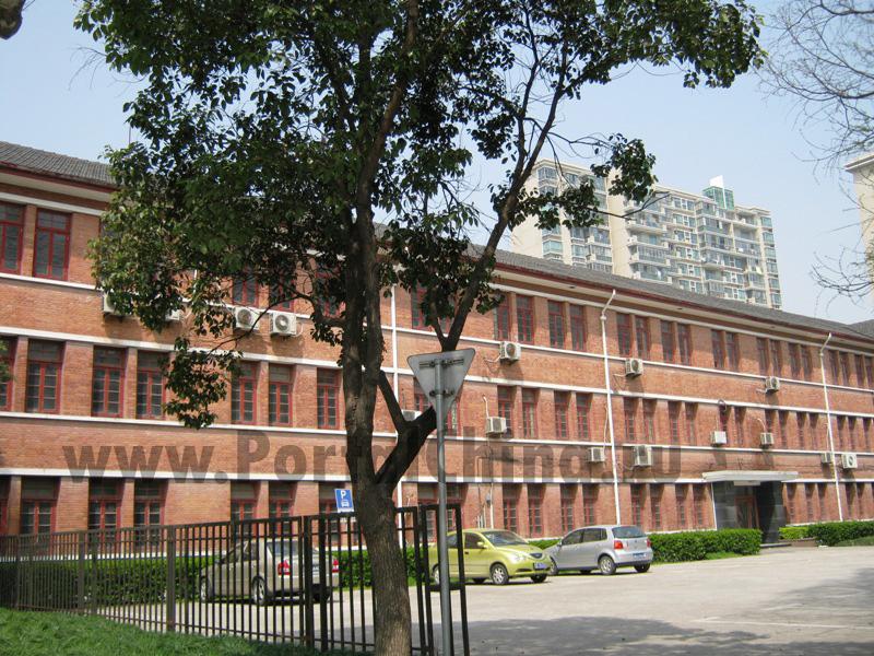 Shanghai Normal University (62)