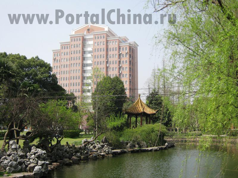 Shanghai Normal University (66)
