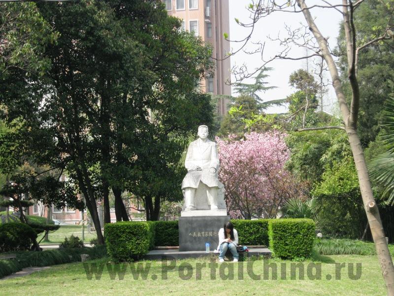 Shanghai Normal University (68)