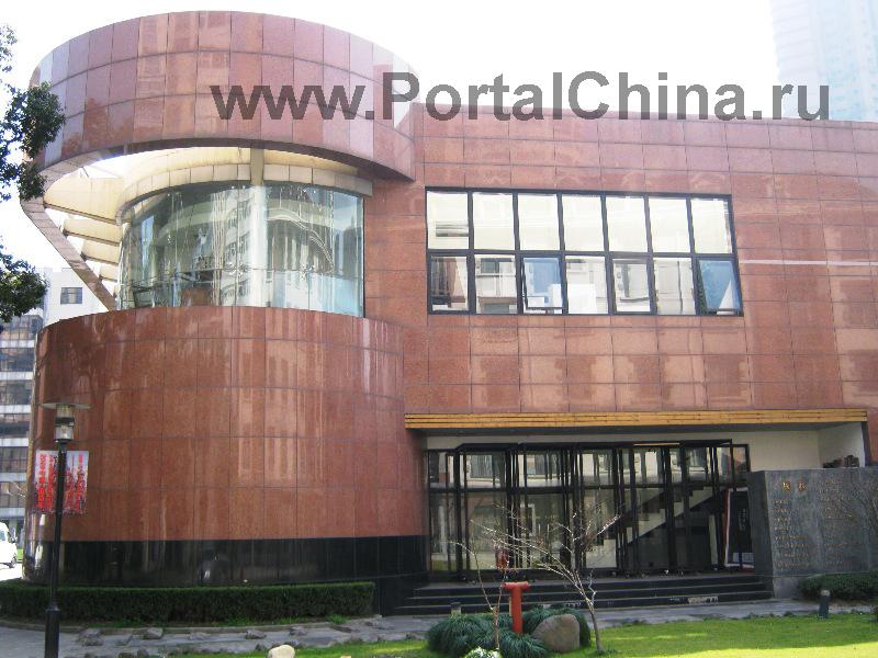 Шанхайская Театральная Академия является современным всесторонним университетом, специализирующимся в области театрального искусства и драматургии
