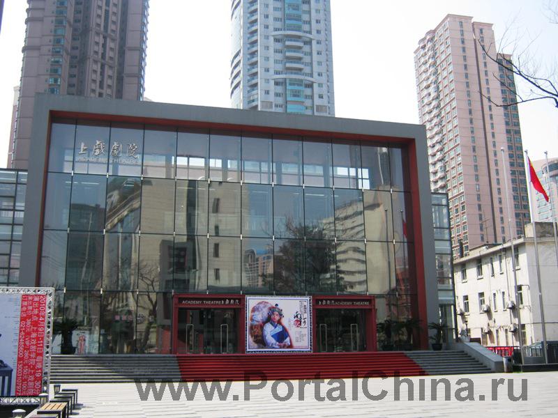 Shanghai-Theatre-Academy (8)
