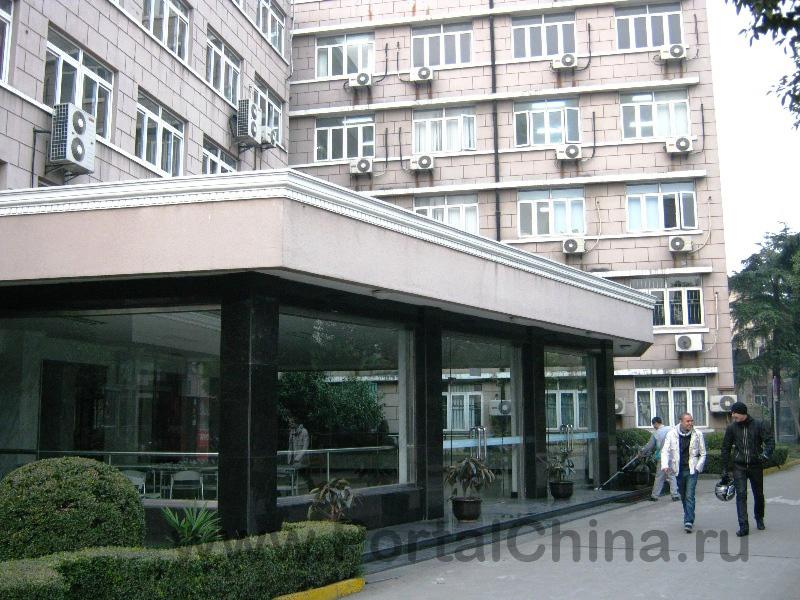 Shanghai University of Finance and Economics (10)