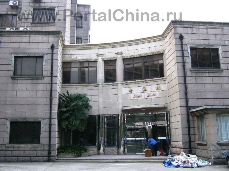 Shanghai University of Finance and Economics (11)