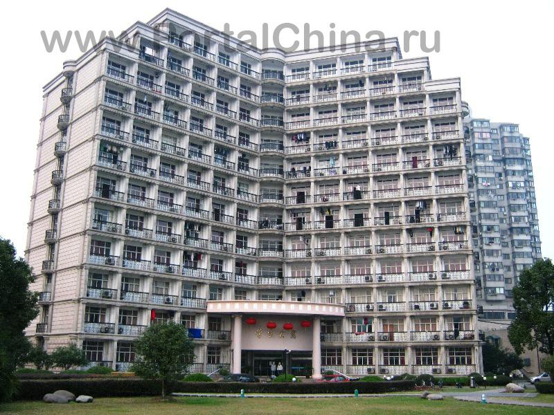 Shanghai University of Finance and Economics (12)