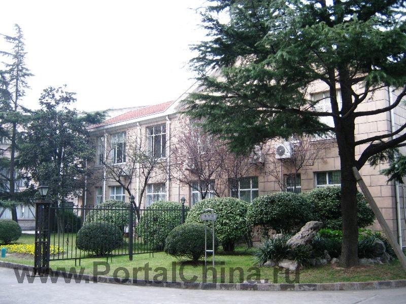 Shanghai University of Finance and Economics (17)