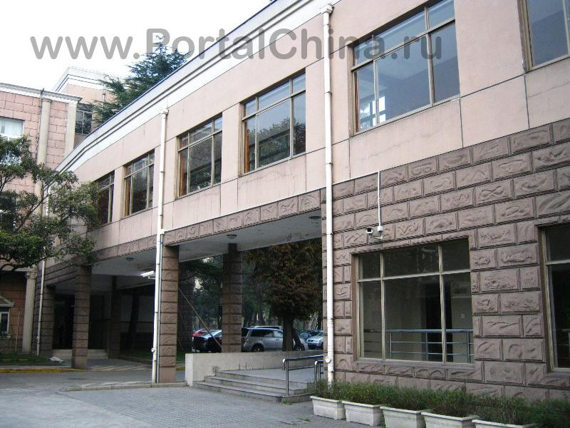 Shanghai University of Finance and Economics (2)