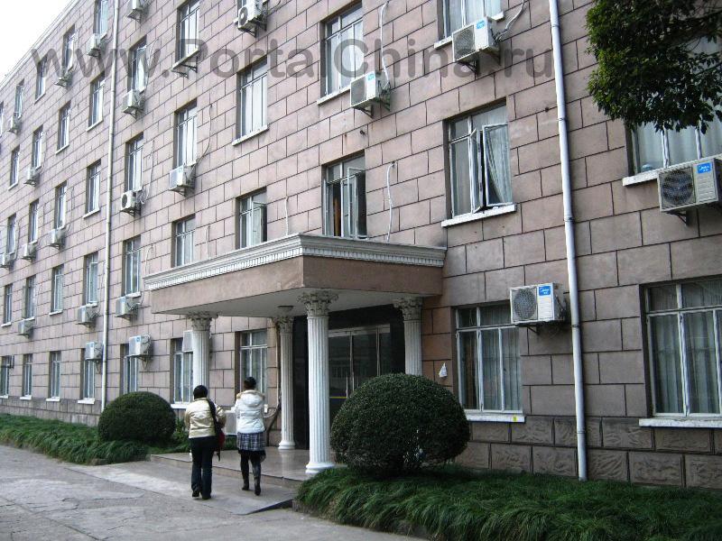 Shanghai University of Finance and Economics (4)