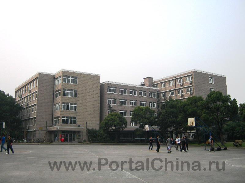 Shanghai University of Finance and Economics (6)