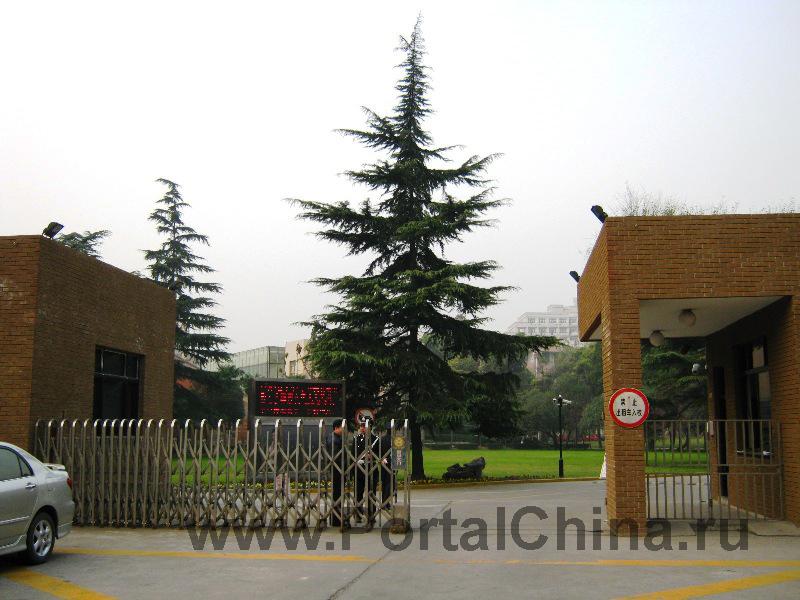 Shanghai University of Finance and Economics (7)