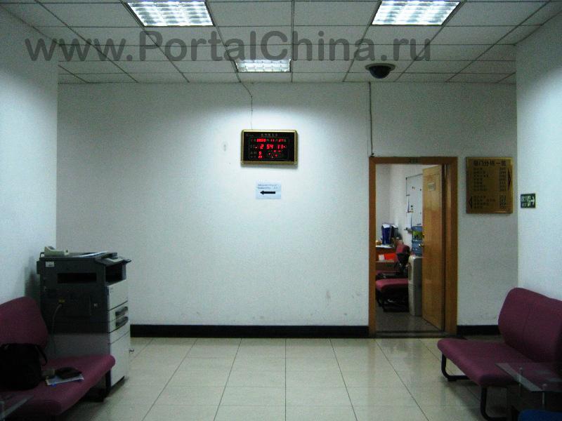 Shanghai University of Finance and Economics (9)