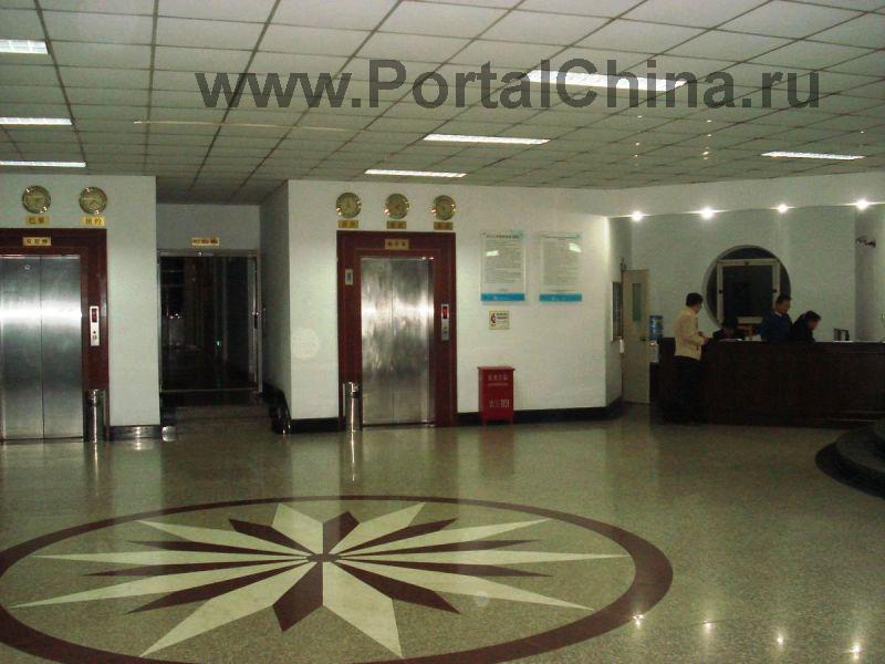 Shanghai University of Finance and Economics