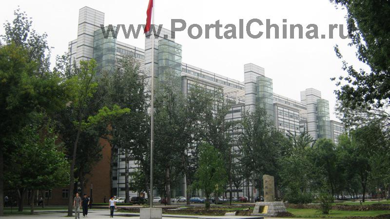 Сегодня Тяньцзиньский Университет является многопрофильным ВУЗом Китая