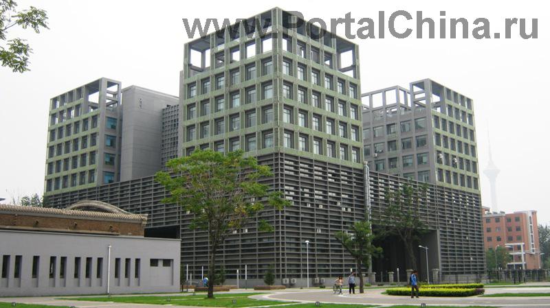 Tianjin-University (13)