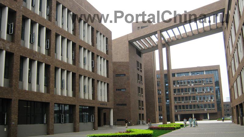 Tianjin-University (14)