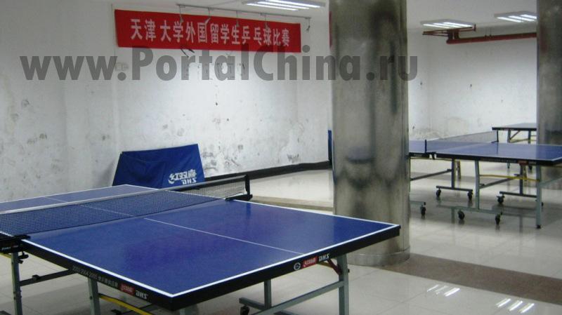 Tianjin University (14)