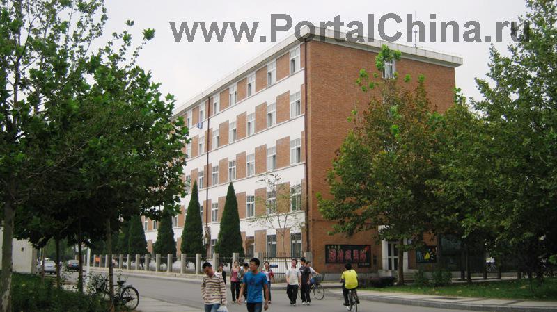 Tianjin-University (20)