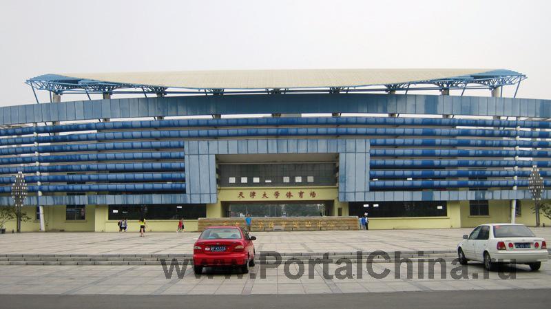 Tianjin-University (31)