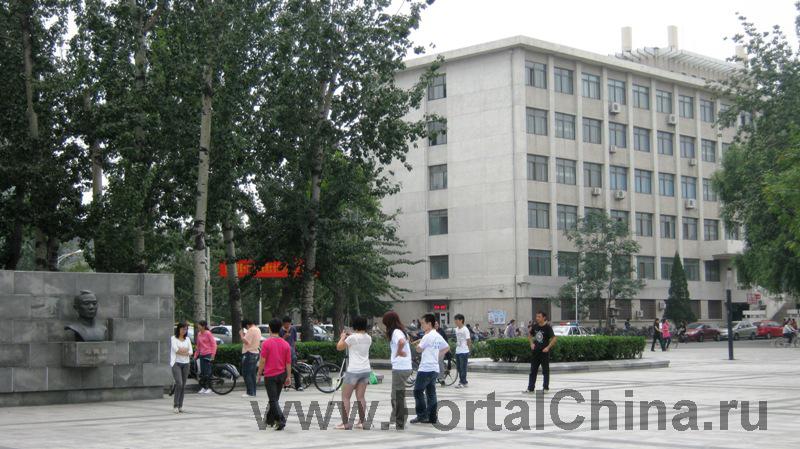 Tianjin-University (5)