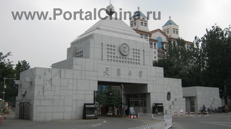 Тяньцзиньский Университет стал первым университетом в современной истории китайского образования
