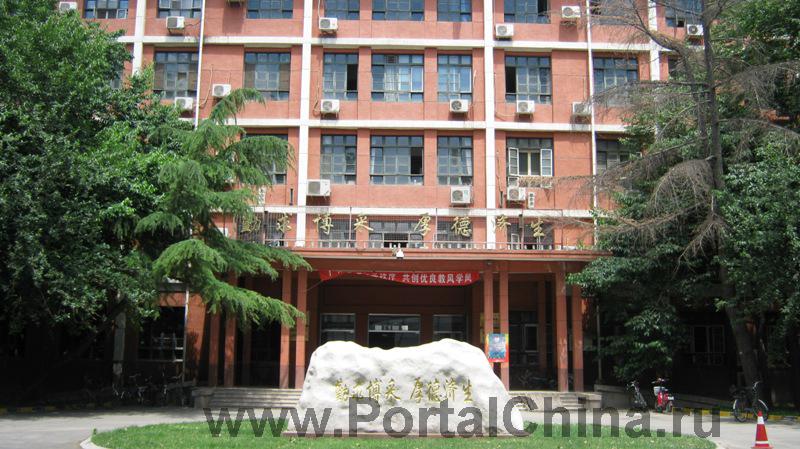 В Университете имеются библиотека, информационный центр, Музей истории традиционной китайской медицины