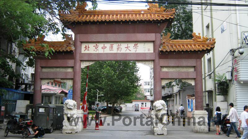 University-Chineese-Medicine (10)