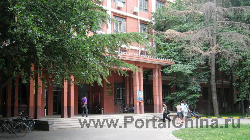 University-Chineese-Medicine (12)