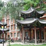 Пекинский Университет Китайской Медицины