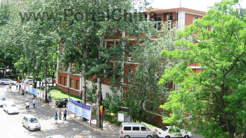 University-Chineese-Medicine (23)